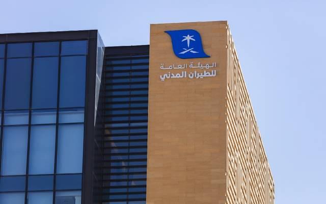 الطيران المدني السعودية تصدر تعليمات جديدة بشأن دخول الأجانب المقيمين والزائرين