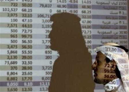 مؤشر البورصة السعودية ينعكس نحو الأحمر