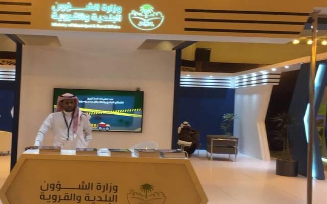 البلدية السعودية: إلزام المستفيدين بالتأمين على المباني التجارية 30 نوفمبر