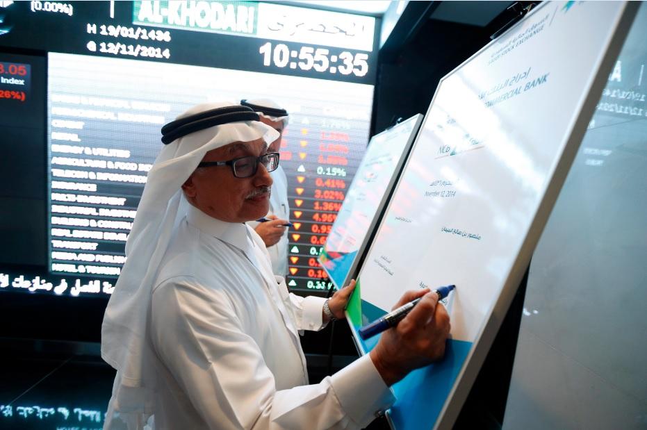 السوق السعودي يواصل مساره بمنتصف اليوم ليصل لمستوى 7847 نقطة