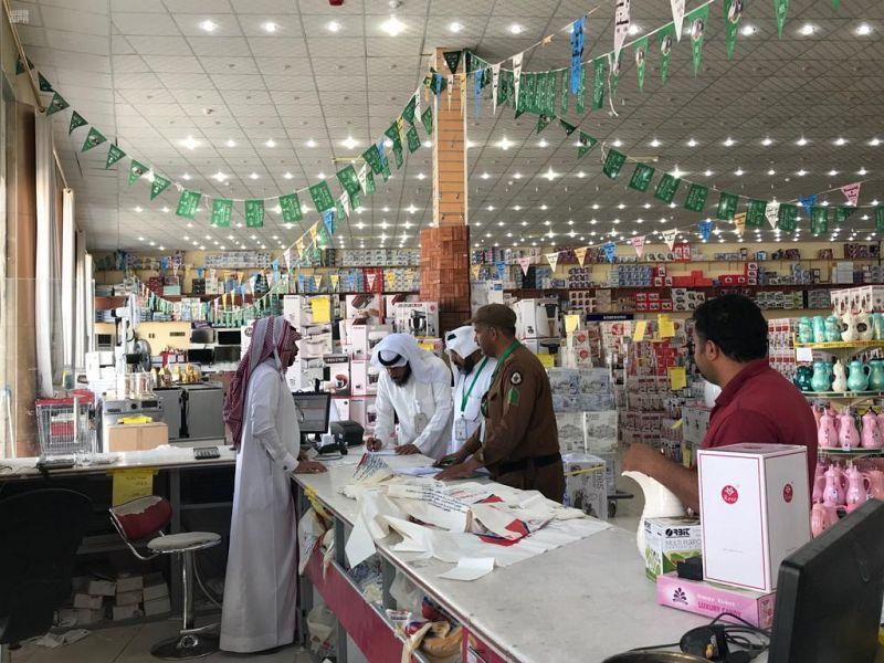 لجنة توطين الوظائف بنجران تتابع توطين محلات بيع الأواني المنزلية