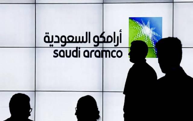 21 مارس.. أرامكو تعلن توزيعات الأرباح والنتائج المالية لعام 2020