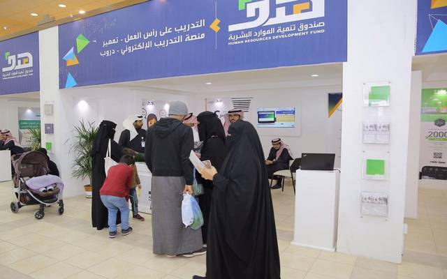 Saudi Arabia: 140 thousand participants in a program to support entrepreneurship and small enterprises
