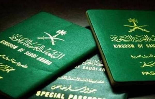 «الجوازات» تنشر تعديلات إصدار الجواز والسفر دون موافقة ولي الأمر