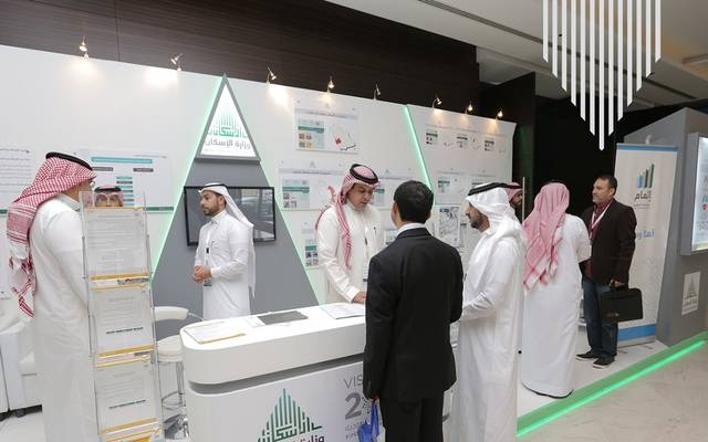 Saudi Arabia launches housing 280 thousand residential product and funding all areas