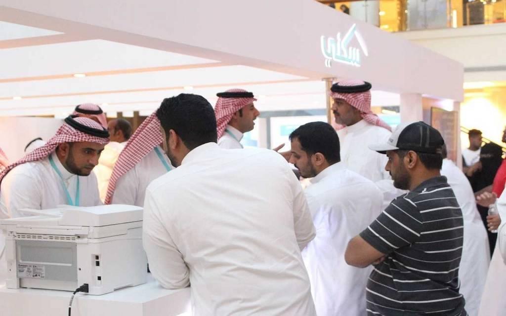 العقاري السعودي: إيداع 734 مليون ريال لمستفيدي