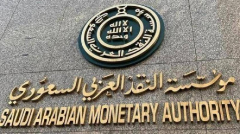 Suspicious messages targeting fraud on behalf of the Monetary Agency