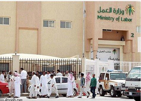 """""""العمل"""" السعودية: 13 حالة تجيز لعاملات المنازل نقل كفالتهن"""