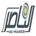 Nasser Investment Group and ready-mixed concrete