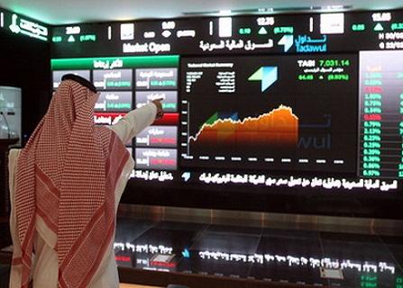 السوق السعودي يغلق على تراجع طفيف