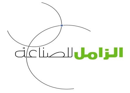 الزامل للصناعة توصي بتوزيع أرباح النصف الثاني 2013
