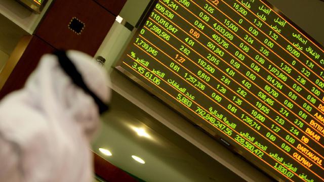 3 صفقات خاصة بالسوق السعودي بلغت 56 مليون ريال