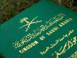 دراسة : صلاحية الجواز السعودي 10 سنوات.. والإقامة 5 سنوات