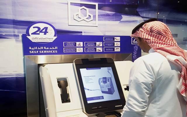 البنوك السعودية تربح 10 مليارات ريال بالربع الثاني من 2019
