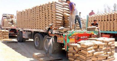 تكدس المخزون يجبر شركات أسمنت سعودية على وقف الإنتاج