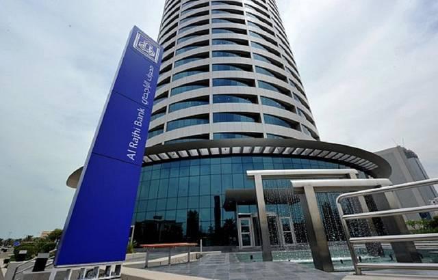 مصرف الراجحي يُعلن عودة قنواته المصرفية للعمل