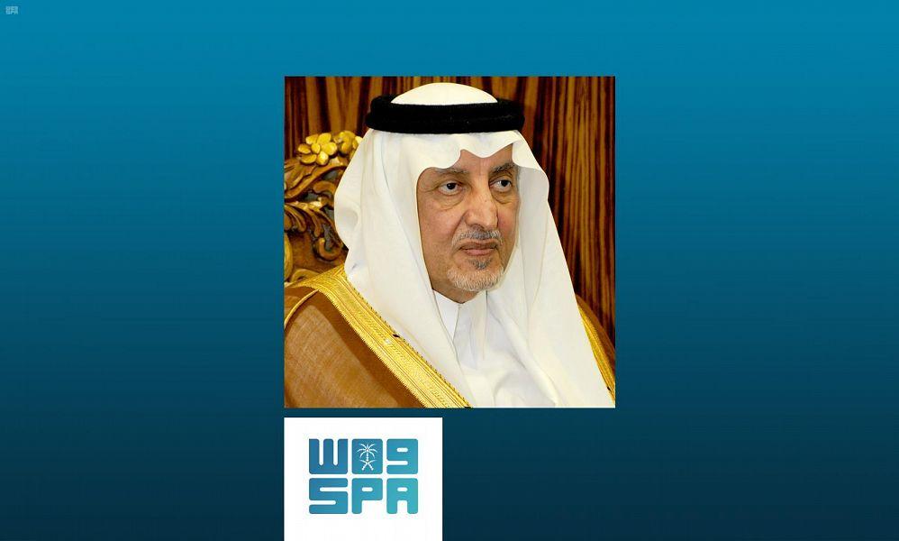 سمو أمير منطقة مكة المكرمة يطلق مبادرة الدعم الاجتماعي بجامعة جدة