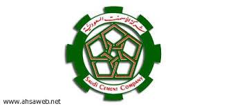شركة الاسمنت السعودية