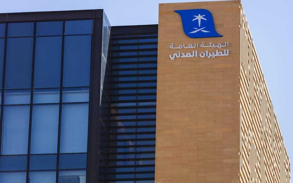 الطيران المدني السعودية تلزم شركات الشحن باشتراطات السلامة الصحية بالمطارات