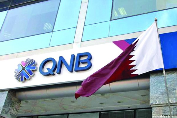 QNB Group profit rises to 12.4 billion riyals at the end of 2016
