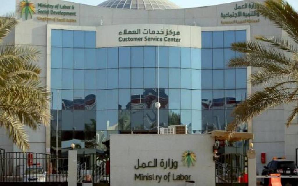 الحكومة السعودية توضح موقف شغل للوظائف لمن تجاوز 35 عاما