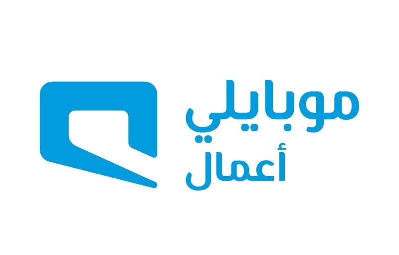 «موبايلي أعمال» تطرح خدمة الربط الذكي بالتعاون مع شركة «ڤي إم وير» العالمية