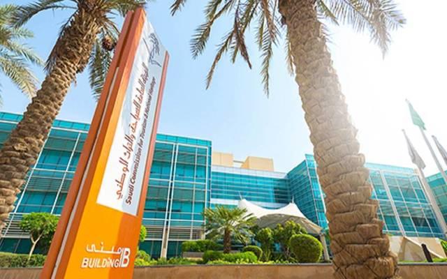 السياحة السعودية تفتتح أول متجر لبيع المنتجات الحرفية