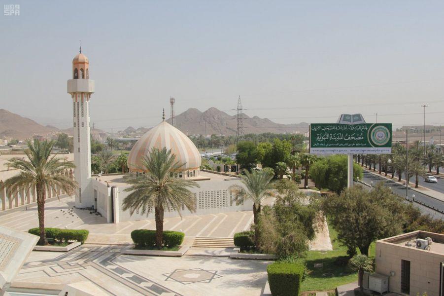 مجمع الملك فهد لطباعة المصحف الشريف يوزع أكثر من 180 ألف نسخة خلال شهر رمضان