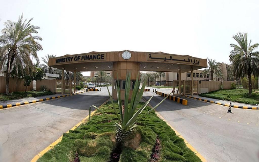 وزارة المالية تقدم ضمانات لإصدارات صكوك