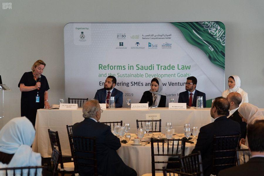 المملكة تستعرض إصلاحاتها الاقتصادية في الأمم المتحدة ضمن مشاركتها في المنتدى السياسي المعني بالتنمية المستدامة