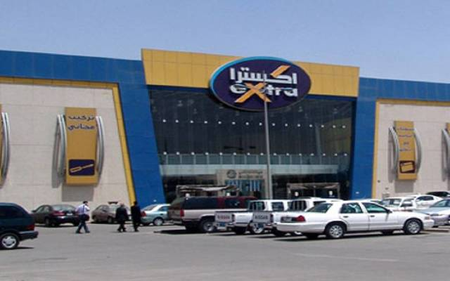 Saudi eXtra opens its third branch in Oman