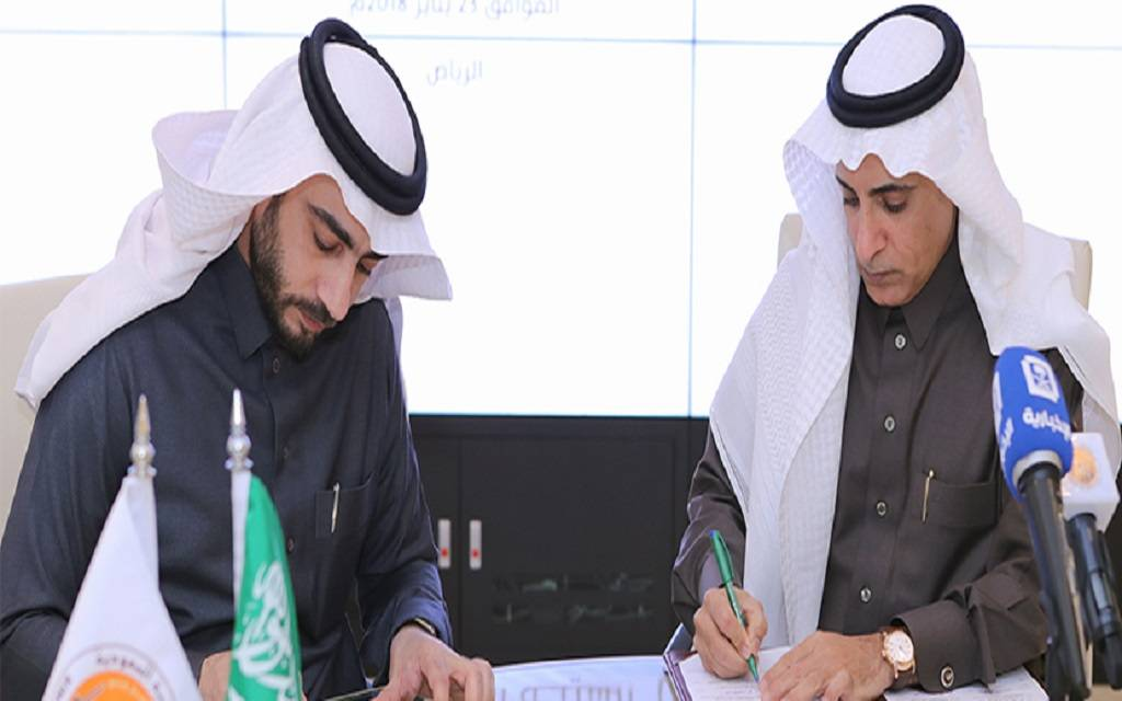 The Royal Commission for Jubail signed 13 contracts worth SR 639 million