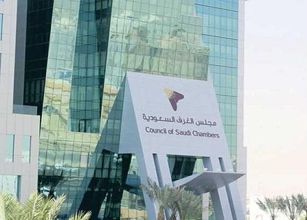 الزامل يفوز برئاسة مجلس الغرف السعودية