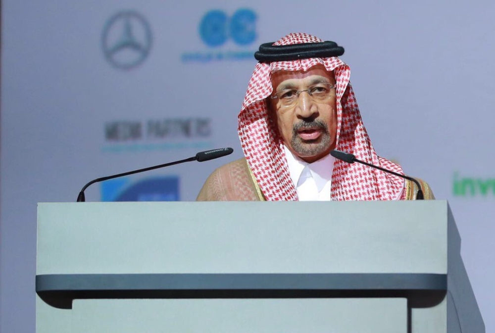 Al-Falih: The Kingdom is committed to the ceiling of production .. And