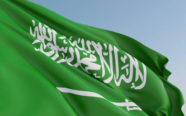 السعودية ترفع حيازتها من السندات الأمريكية 10.4% خلال أبريل