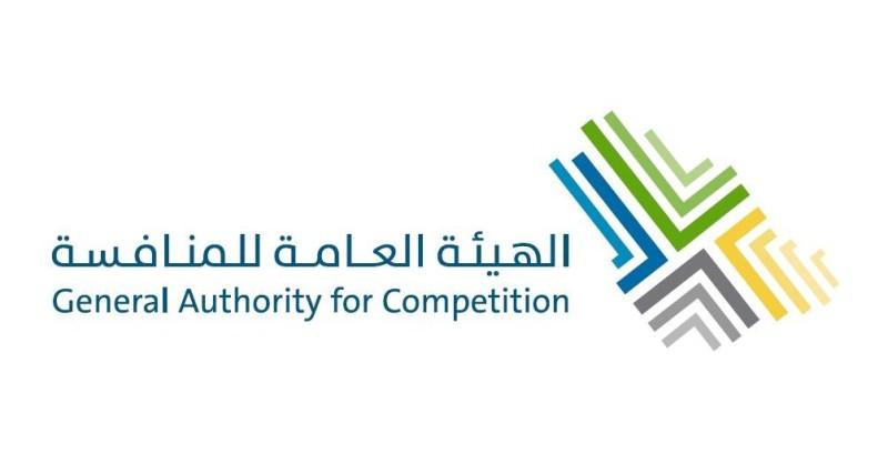استحواذ شركة «أدنوك الإماراتية» على 15 محطة وقود في السوق السعودية
