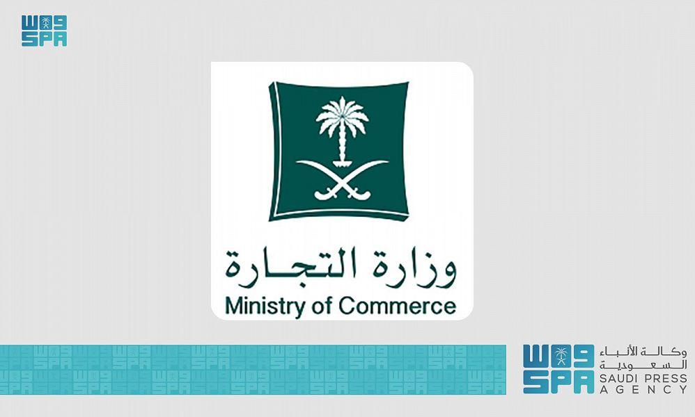 فرع التجارة بالمدينة المنورة يرصد ٣٩ منشأة مخالفة للإجراءات الاحترازية