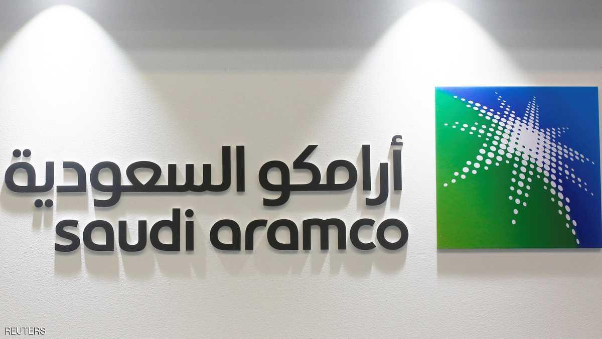 أرامكو: استئناف أعمال التشغيل بمصفاة