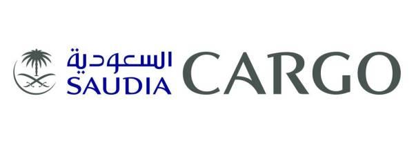 «السعودية للشحن» تعزز تواجدها في أوروبا وأفريقيا وتوسع نطاق شبكتها الدولية إلى نيويورك
