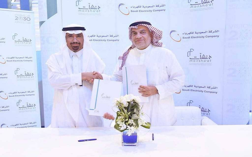 Saudi Electricity signs memorandum with Minshat to support small and medium enterprises