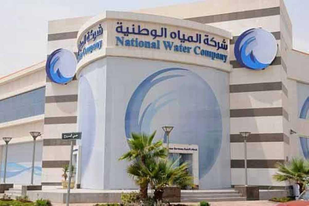 Wataniya Wataniya receives customers during Ramadan and holiday