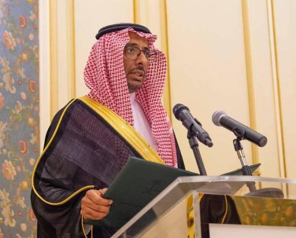 Autumn: Saudi Arabia has a strong industry .. Iron amounts to 14 million tons