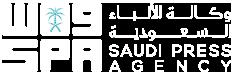 البريد السعودي يتيح خدمة الطلب الإلكتروني لتلقي الطرود من مقر إقامة الحاج للشحن إلى أنحاء العالم