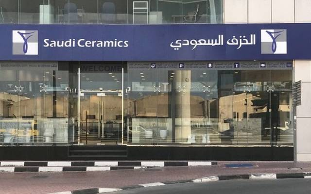 Saudi Ceramics records a jump in net profit in the second quarter, supported by profit margins