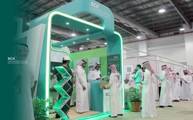 السعودية للمقاولين: اجتماع مع وزارة المالية لاسترداد رسوم العمالة..قريباً