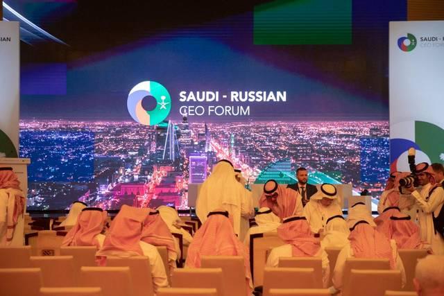 انطلاق المنتدى السعودي الروسي لرجال الأعمال بالرياض
