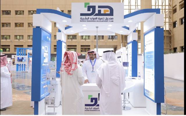 السعودية:تقديم موعد صرف إعانة