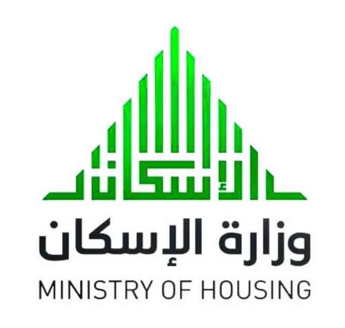 «الإسكان»: إنشاء 25 ألف وحدة في منطقة مكة