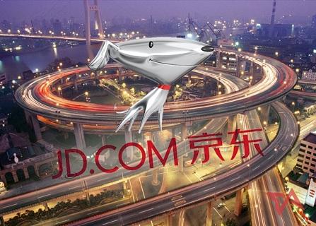 مبيعات Jingdong تعزز استثمارات المملكة القابضة