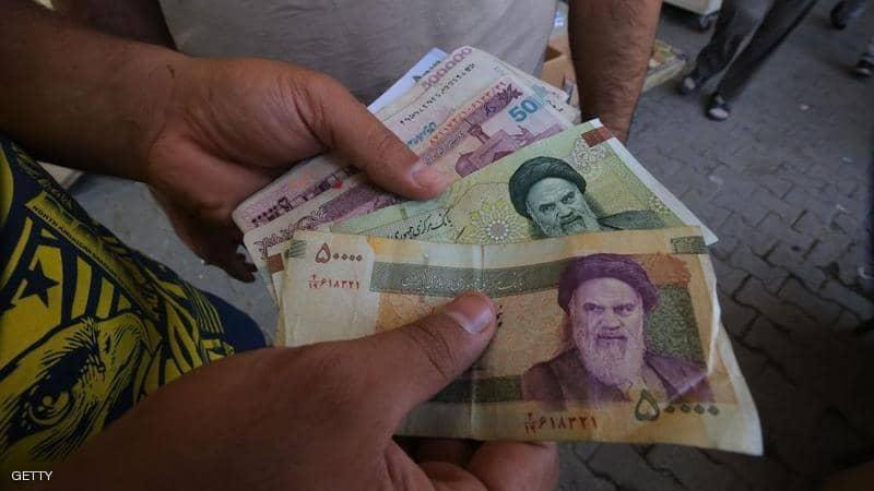 إيران..